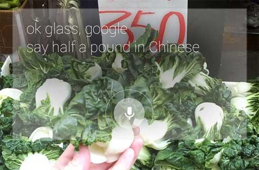 google glass info