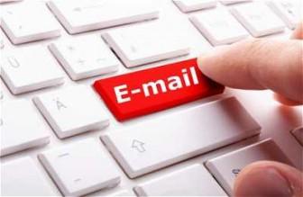 spedire email anonime