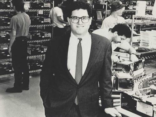 Stabilimento DELL, circa 1989