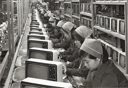 Samsung 5 milioni di TV in tutto il mondo, 1978