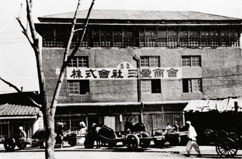 Il quarter generale Samsung, 1930s