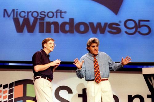 Microsoft realizza Windows 95, 1995
